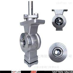 VQ941F电动V型衬胶球阀 电动V型调节型料浆阀