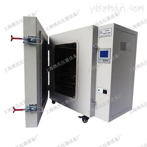 高温干燥箱 400度烘箱 高温试验箱