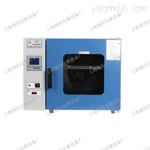 台式250度实验室电热恒温干燥箱 电热鼓风干燥箱 烤箱 电热烘箱