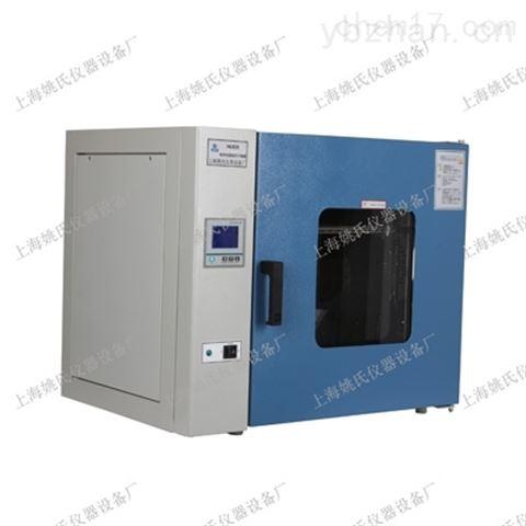台式300度汽车行业电热恒温鼓风干燥箱 电热干燥箱 烤箱 电热烘箱
