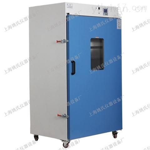 立式300度电热恒温鼓风干燥箱 电热干燥箱 烤箱 电热烘箱五金化工行业