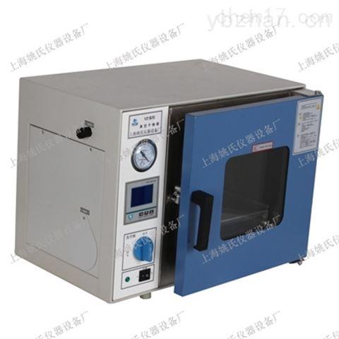 上海液晶真空干燥箱\真空烘箱\脱泡箱\恒温真空干燥箱