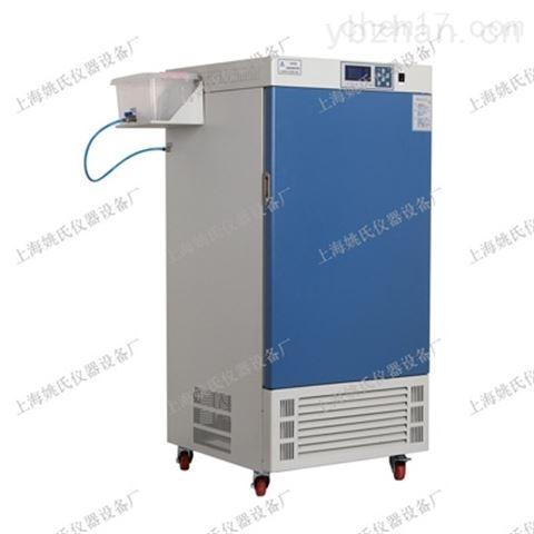 上海液晶30段程序控制仪表恒温恒湿培养箱