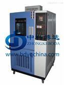 山东高低温试验箱BD/GDW-225