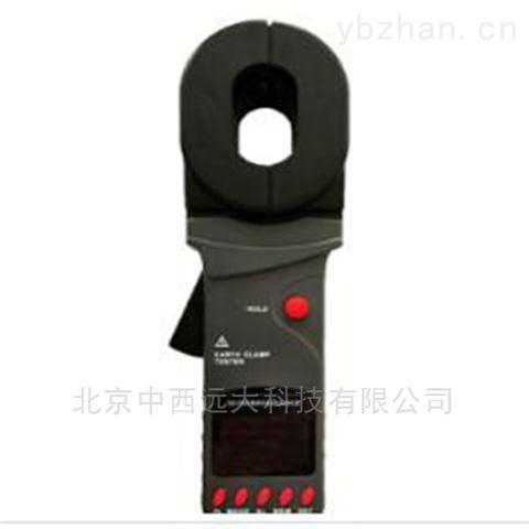 防爆钳形接地电阻测试仪 型号:MF96-YQD1200
