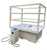 模拟汽车运输振动试验机(非标)