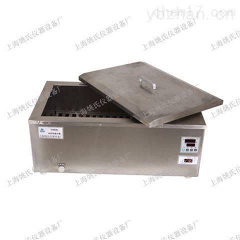 实验室电热恒温水槽