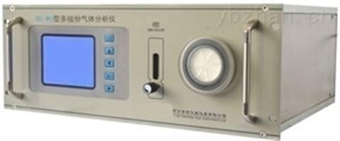 煤气分析仪