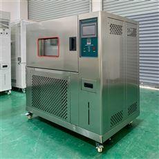 高低温试验箱-恒温恒湿箱-高低温循环箱