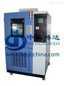BD/GDJW-500可编程高低温试验箱厂家