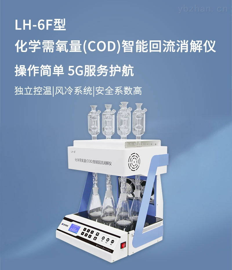 LH-6F_01_mho6.jpg
