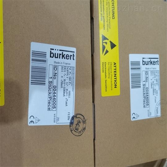 BURKERT流量传感器功能概述