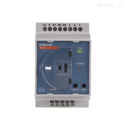 ASJ10-LD1A电压400V智能剩余电流继电器导轨式