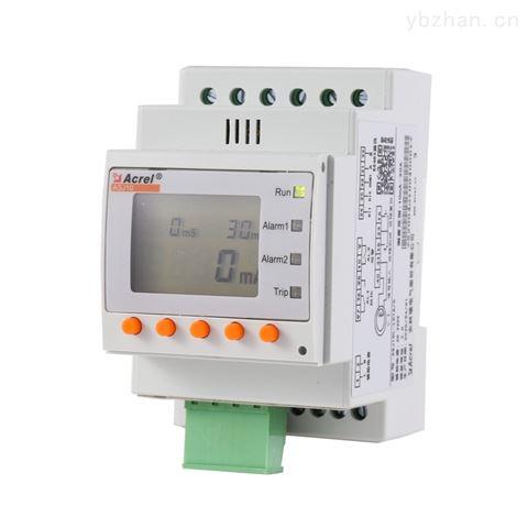 液晶显示剩余电流动作继电器
