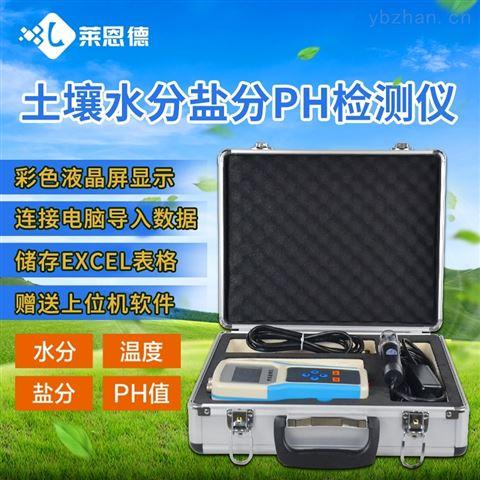 土壤水分测定仪优势