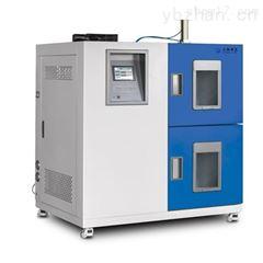 冷热冲击试验箱生产商