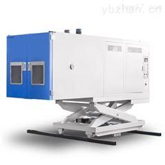 温度振动复合试验箱--上器供应商