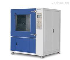 STH恒温恒湿环境试验箱