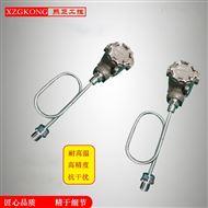.耐高温型压力-变送器传感器
