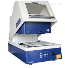 XTU-50A冲压件电镀层测厚仪