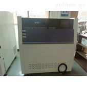 科迪仪器生产UV紫外线人工加速老化箱 抗UV老化箱 uv老化设备