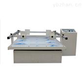 科迪生产无尘车间专用型模拟运输振动试验机