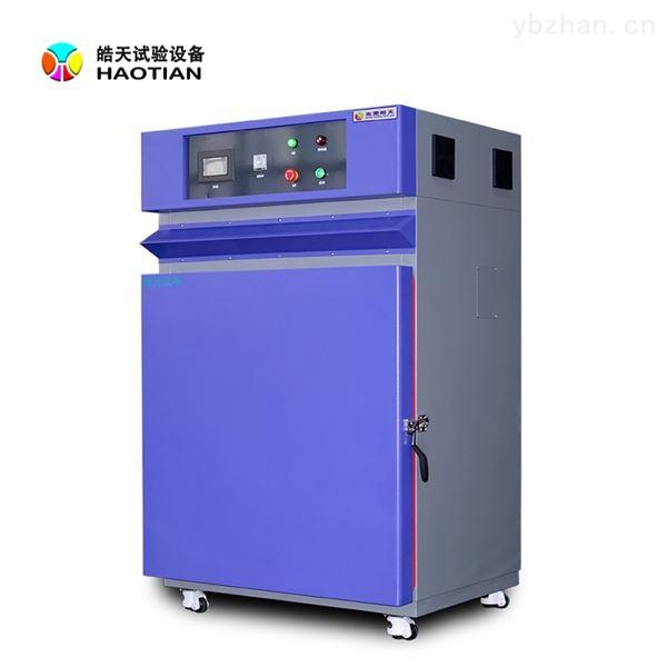 皓天定制工业高温烤箱1000℃质量可靠耐用