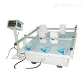 山东青岛KD-100VTR模拟运输振动台价格