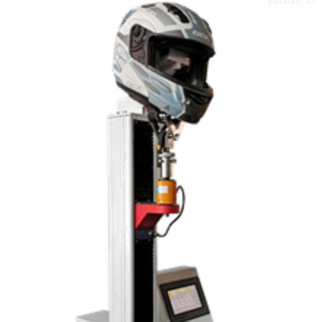 摩托车头盔绑带拉伸试验机(静态)