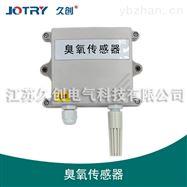 JC-O3-ZN01臭氧 传感器