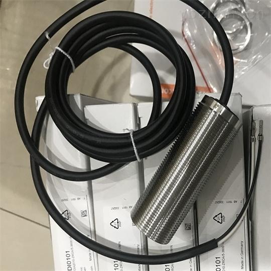 德IFM易福门电子液位传感器使用范围