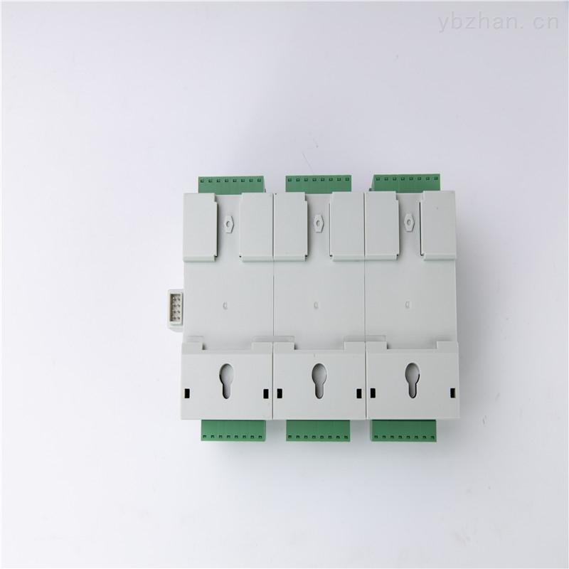 模块化三遥单元RJ45以太网接口16路DI输入