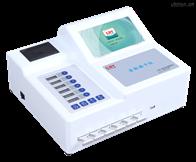 CSY-DS801肉类新鲜度检测仪