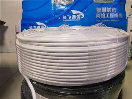 长春地区矿用视频光缆矿用msyv75-5-1电缆