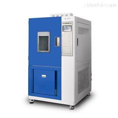 光伏组件湿热试验箱-价格