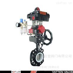 VT1ASW11A带反馈气动衬胶蝶阀,球铁耐磨气动蝶阀