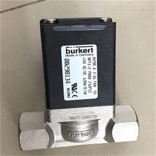进口BURKERT两位三通导阀