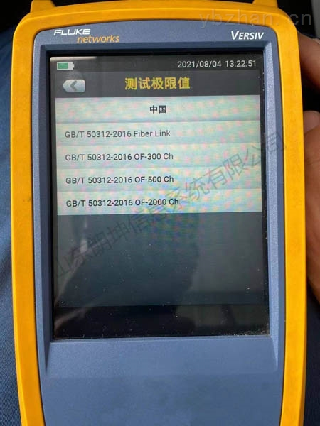 CFP设置光纤测试的极限值-8(水印).jpg