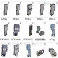 6ES7468-1BF00-0AA0SIEMENS西门子价格及型号参数