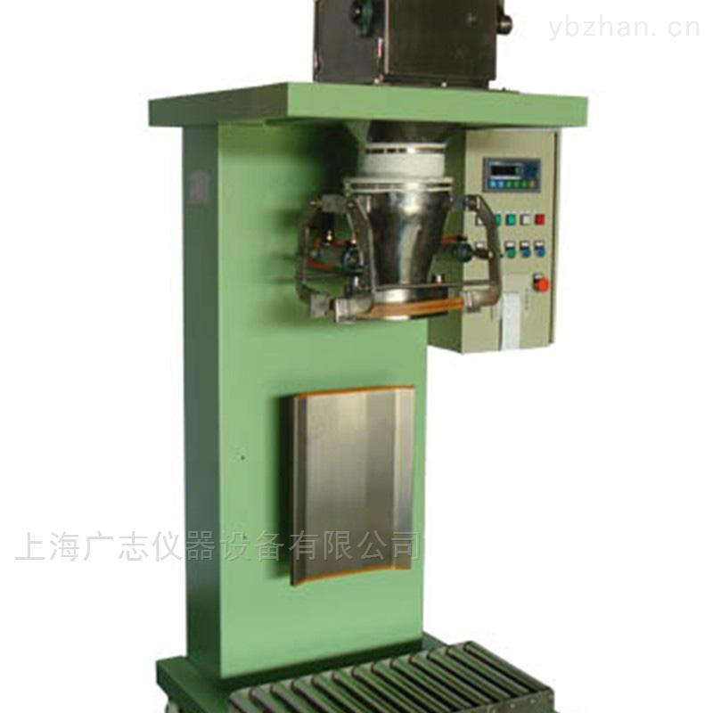 定量称重精度高包装机 气吹式分装机