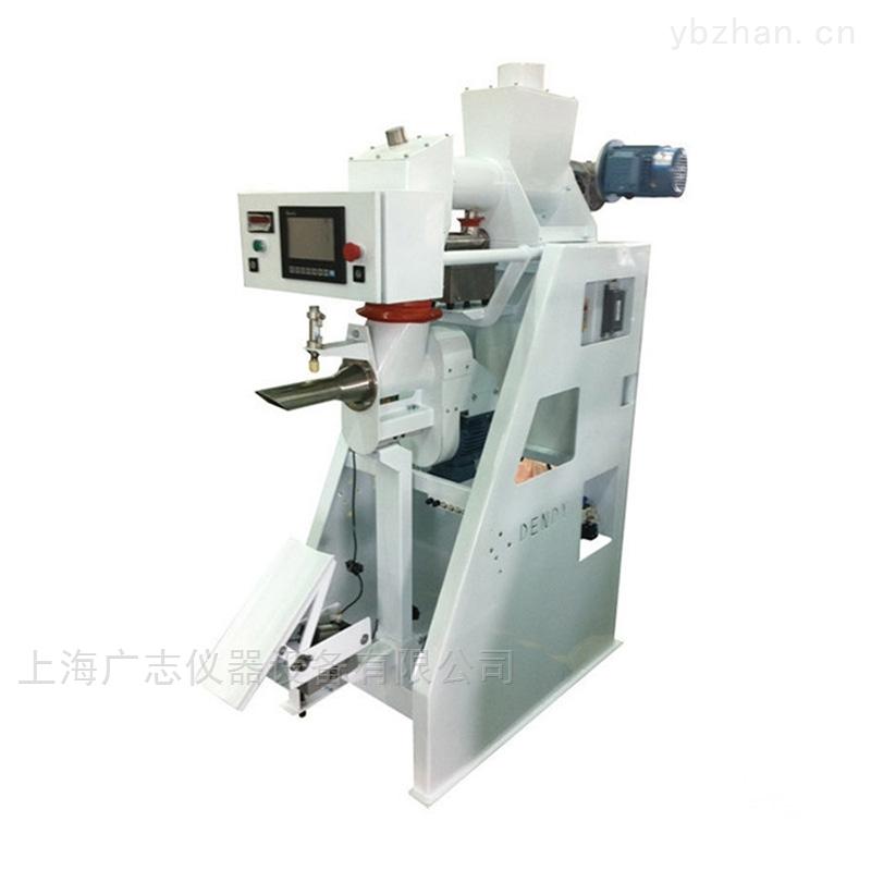 50KG工业微粉产品包装机 气吹式