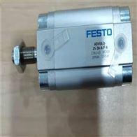 156204德国/FESTO气缸耐温强度介绍ADVUL-32-45-P-A