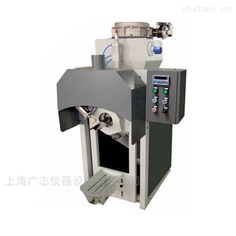 工厂生产 石膏粉不锈钢称重包装机