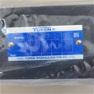 A3H100-FR01KK-10原装YUKEN叠加式液控单向阀