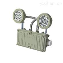 BF8185小款防爆雙頭應急燈