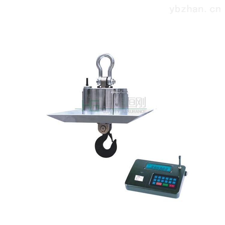 耐高温无线吊秤 (2).png