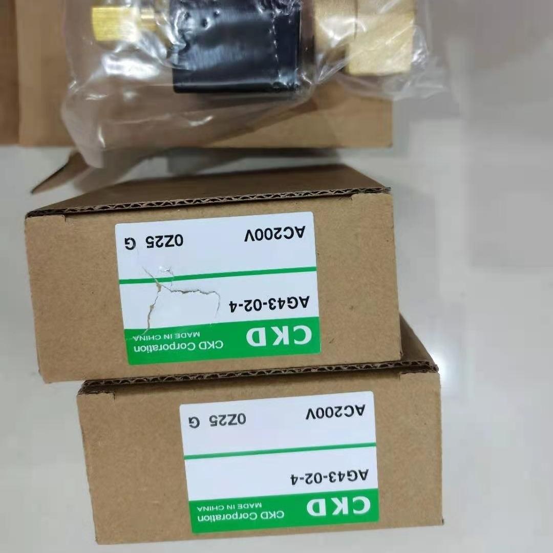 进口CKD流体控制阀,喜开理产品外形尺寸图