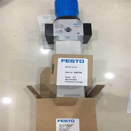 原装德费斯托FESTO压力调节阀接口尺寸