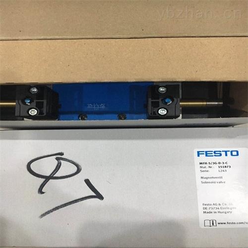 正品德FESTO费斯托电磁阀技术样本