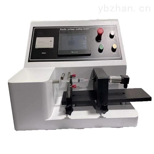 无菌注射器气密性正压检测仪
